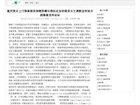西安桑拿龙凤论坛