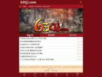 奇迹私发网为本站推荐网站