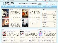 第九中文网