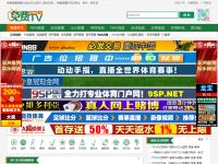 免费TV为本站推荐网站