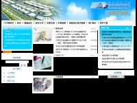 天津港保税区工商行政管理局