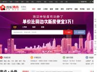 北京房产网