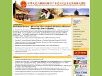 中国驻斯里兰卡大使馆官网