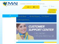 缅甸国际航空公司
