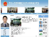 中国驻马尔代夫大使馆官网