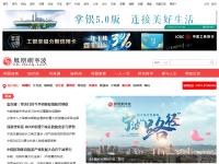 凤凰网宁波站
