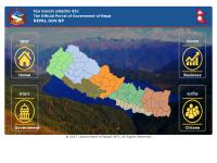 尼泊尔联邦政府官网
