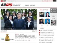 中顾法制新闻网