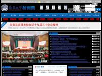南昌大学新闻网