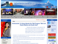 中国驻尼泊尔大使馆官网