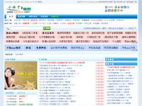 小林子下载站为本站推荐网站