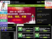深圳Android培训机构