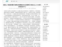深圳丝足会所高端体验点评网
