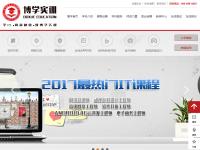 深圳IT培训