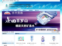 凤彩水业送水电话为本站推荐网站