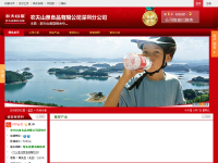 深圳農夫山泉送水