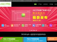 08CMS官方网