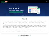 163K网站系统官方网站