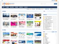 1700网站分类目录