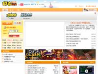 176官方网站