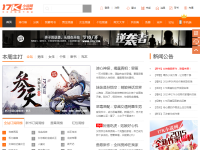 17k小说网