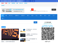 中文互联网数据研究中心