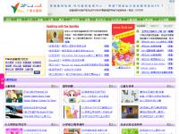 三齐儿童网站
