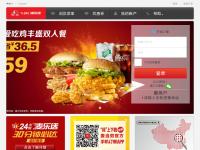 麦当劳网上订餐