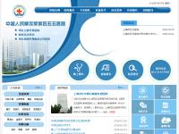 上海解放军四五五医院