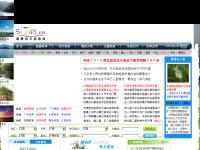 最爱四川旅游网