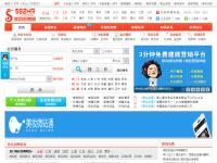 【中国美容人才网】-www.582hr.com
