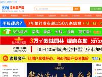 漳州房产网
