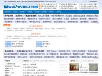 明星个人资料网