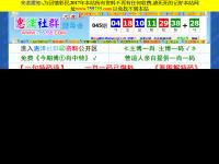 小学生作文网,中华水网