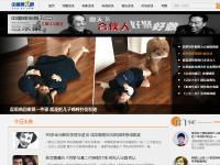 67中国娱乐网