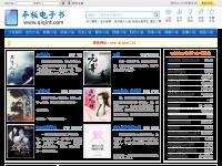 千千小说网