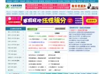 7C教育资源网