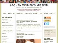 阿富汗妇女使命组织