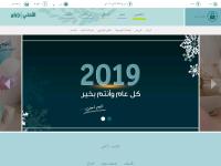 约旦阿里银行官网
