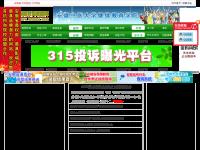 安徽省招生网