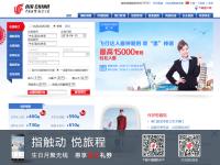 中国国际航空公司