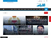《巴林日报》官网