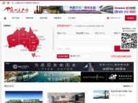 澳洲房产网