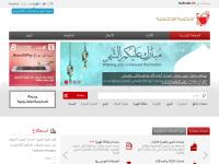 巴林政府官网