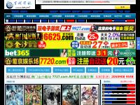 百娱影视网