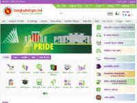孟加拉国政府官网