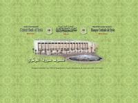 叙利亚中央银行官网