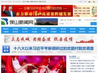 保山新闻网