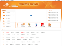 北京宽带网