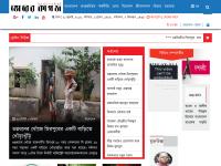 《孟加拉晨报》官网